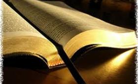 Η ΑΓΙΑ ΓΡΑΦΗ… «εκπέμπει την φωνήν αυτής»