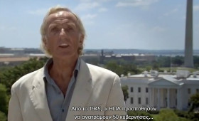 Ο ΠΟΛΕΜΟΣ ΓΙΑ ΤΗΝ ΔΗΜΟΚΡΑΤΙΑ [Βίντεο Ντοκιμαντέρ]. Έλληνα πάρε πίσω τήν ΠΑΤΡΙΔΑ σου.