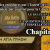 20. LE SALUT EN CHRIST ET LA QUESTION DE LA SÉCURITÉ ÉTERNELLE DU CROYANT [Chapitre 20].