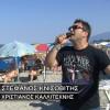 Ευαγγελιστική Εξόρμηση στην Λεπτοκαρυά Πιερίας. Ιούνιος 2014. Τραγούδι Στέφανος Κνισοβίτης.