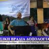 Μουσική Λατρεία, Λεπτοκαρυά Πιερίας, 20 και 21.06.2014