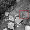 «ΦΩΤΙΕΣ» ΜΑΣ ΑΝΑΨΕ Η NASA ΜΕ ΤΟ ΣΧΗΜΑ ΣΤΑΥΡΟΥ ΣΤΟΝ ΑΡΗ