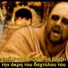Ο ΠΛΟΥΣΙΟΣ ΚΙ Ο ΛΑΖΑΡΟΣ (Ελληνικοί υπότιτλοι)