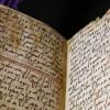 Η ανακάλυψη χειρόγραφου Κορανίου απειλεί να «ξαναγράψει» την ιστορία του Ισλάμ.