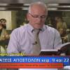 Οι «αντιφάσεις» της Αγίας Γραφής: Πράξεις των Αποστόλων, κεφάλαια 9 και 22.