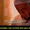 Khalil, Ο Μουσουλμάνος που έγινε Χριστιανός.