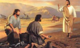 ΕΙΧΕ Ο ΙΗΣΟΥΣ ΣΑΡΚΙΚΑ ΑΔΕΛΦΙΑ;