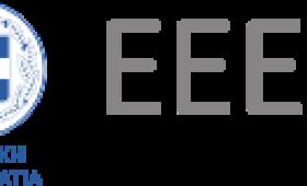 ΕΛΛΗΝΙΚΗ ΦΙΜΩΣΗ ΣΤΟΝ ΠΑΓΚΟΣΜΙΟ ΙΣΤΟ ΚΑΙ ΙΣΤΟΣΕΛΙΔΕΣ από τήν Ε.Ε.Ε.Π. [Ρεπορτάζ].