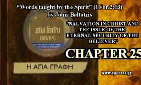 25. SALVATION IN CHRIST AND THE ISSUE OF THE ETERNAL SECURITY OF THE BELIEVER (Chapter 25).