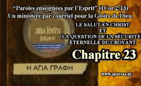 23. LE SALUT EN CHRIST ET LA QUESTION DE LA SÉCURITÉ ÉTERNELLE DU CROYANT [Chapitre 23].