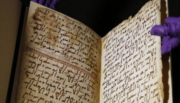Η ανακάλυψη χειρόγραφου Κορανίου απειλεί να «ξαναγράψει» την ιστορία του Ισλάμ